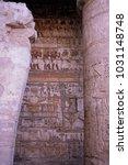 egypt  funerary temple of... | Shutterstock . vector #1031148748