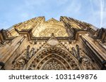 front view of the main entrance ... | Shutterstock . vector #1031149876