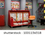 ukraine. kharkiv. children's... | Shutterstock . vector #1031156518