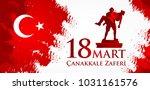 canakkale zaferi 18 mart....   Shutterstock .eps vector #1031161576