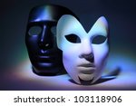 Simple White Serious Mask And...
