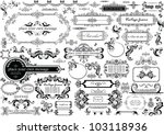 vintage headers and frames | Shutterstock .eps vector #103118936