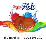holi colorful background  ...