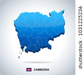 cambodia map and flag   high... | Shutterstock .eps vector #1031225236