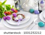 beautiful table setting with...   Shutterstock . vector #1031252212