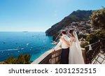 tender romantic young couple in ... | Shutterstock . vector #1031252515