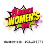 8 march happy women's day ... | Shutterstock .eps vector #1031255776