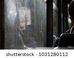 window of a tram | Shutterstock . vector #1031280112
