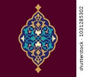 arabic floral frame.... | Shutterstock .eps vector #1031285302