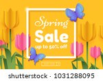 spring sale promo banner with... | Shutterstock .eps vector #1031288095