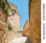 cuenca city of spain | Shutterstock . vector #1031294806