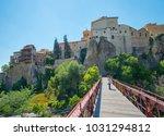 cuenca city of spain | Shutterstock . vector #1031294812