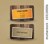 business card template | Shutterstock .eps vector #103130006