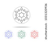 star icon. elements in multi... | Shutterstock .eps vector #1031320936