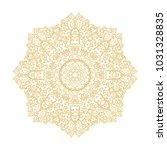 ornamental vector rosette on...   Shutterstock .eps vector #1031328835