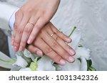 bridal image  splendid and... | Shutterstock . vector #1031342326