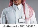 saudi man torso with an... | Shutterstock . vector #1031346892