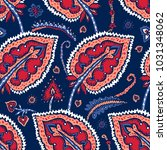 seamless pattern with fantasy... | Shutterstock .eps vector #1031348062