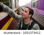 portrait of handsome persian... | Shutterstock . vector #1031373412