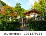 the little pavilion | Shutterstock . vector #1031379115