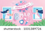 women's day celebration... | Shutterstock .eps vector #1031389726