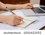 woman hand writing make note...   Shutterstock . vector #1031422552