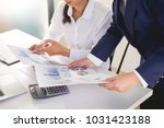 administrator business man...   Shutterstock . vector #1031423188