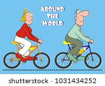 around the world on bicycle ... | Shutterstock .eps vector #1031434252