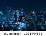 tokyo shinjuku night view | Shutterstock . vector #1031444596