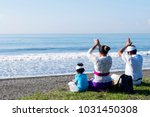 the family was praying... | Shutterstock . vector #1031450308