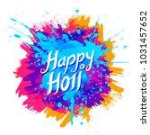 illustration of abstract... | Shutterstock .eps vector #1031457652