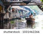 bangkok  thailand   feb 11 ... | Shutterstock . vector #1031462266