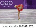 gangneung  south korea  ... | Shutterstock . vector #1031471176