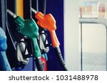close up green nozzle fuel at... | Shutterstock . vector #1031488978