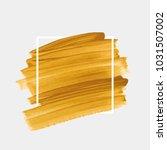 logo brush painted watercolor... | Shutterstock .eps vector #1031507002