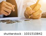 finance investment concept    Shutterstock . vector #1031510842