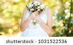 sweet wedding bouquet in the... | Shutterstock . vector #1031522536