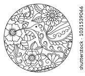 outline round floral pattern... | Shutterstock .eps vector #1031539066
