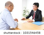 sales person and senior man at... | Shutterstock . vector #1031546458