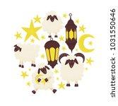 eid ul adha  muslim holiday ... | Shutterstock .eps vector #1031550646