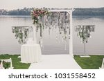 outdoor wedding ceremony | Shutterstock . vector #1031558452