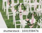 outdoor wedding ceremony | Shutterstock . vector #1031558476