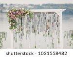 outdoor wedding ceremony | Shutterstock . vector #1031558482