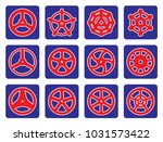 hand wheel vector icons on blue ... | Shutterstock .eps vector #1031573422
