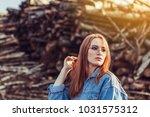 outdoor portrait of young... | Shutterstock . vector #1031575312