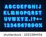 font neon lamp symbol  blue... | Shutterstock .eps vector #1031584456
