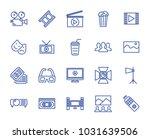 video set vector lines icons....   Shutterstock .eps vector #1031639506