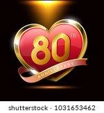 80 anniversary logo red heart | Shutterstock .eps vector #1031653462