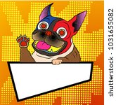 comic art and colorful halftone ... | Shutterstock .eps vector #1031655082
