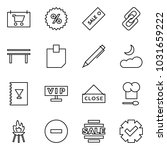 flat vector icon set   shop... | Shutterstock .eps vector #1031659222